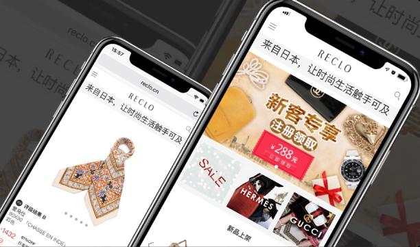 用我们的微信小程序解决方案以及中国本地化产品开发运营解决方案,我们成功交付了这个可以在线上直接购买交易的电商平台